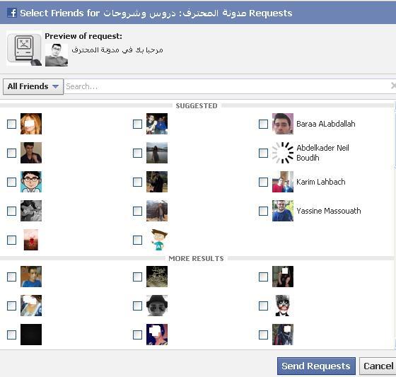 إنشاء تطبيق على الفيسبوك من اجل دعوة الأصدقاء لزيارة موقعك